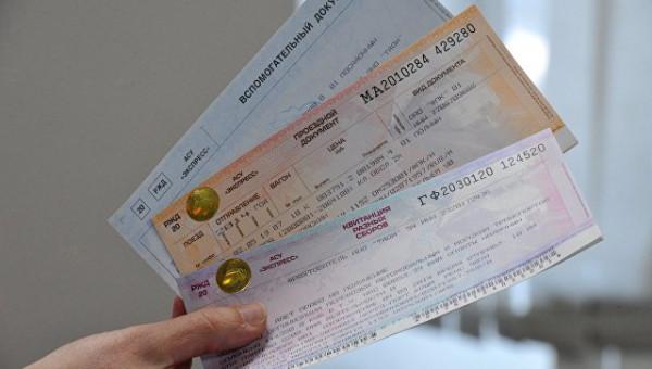 """В Крым возобновятся поездки по """"единому"""" билету через аэропорт Анапы"""