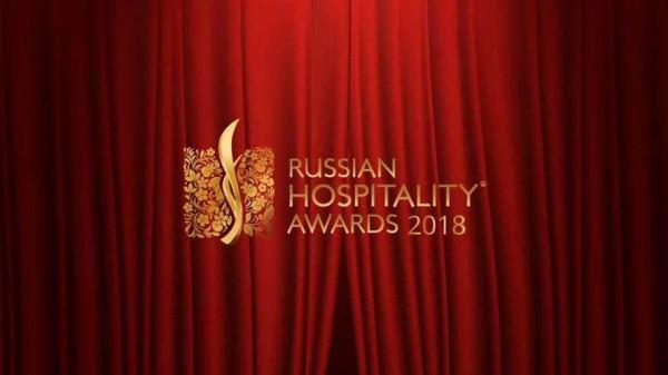 Три крымских отеля стали лучшими в России