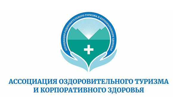 Более половины путевок, купленных в Крым на втором этапе Программы кешбека, пришлось на оздоровление