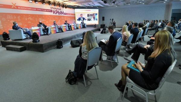 Крупнейшие туроператоры России примут участие в форуме «Открытый Крым»