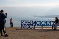 Крым вошел в топ рейтинга привлекательности