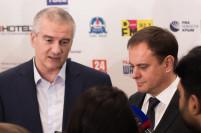 VIII Международный туристский форум «Открытый Крым» обозначил старт высокого сезона