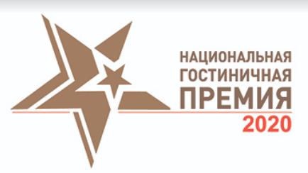 Крымский санаторий признан лучшим в России