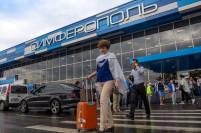 Сколько стоит такси/трансфер из аэропорта Симферополя 2018