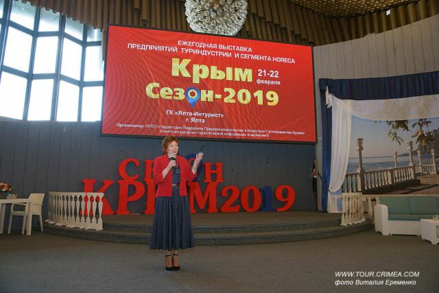 Выставка Крым. Сезон 2019