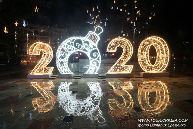Поздравляем Вас с Новым, 2020 годом и Рождеством!