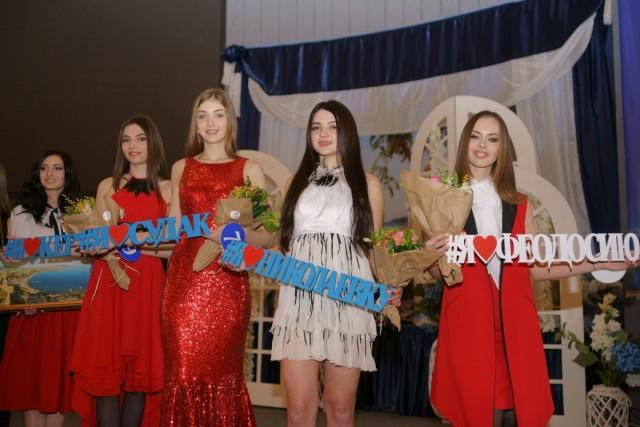 Прима Крымского туризма 2018