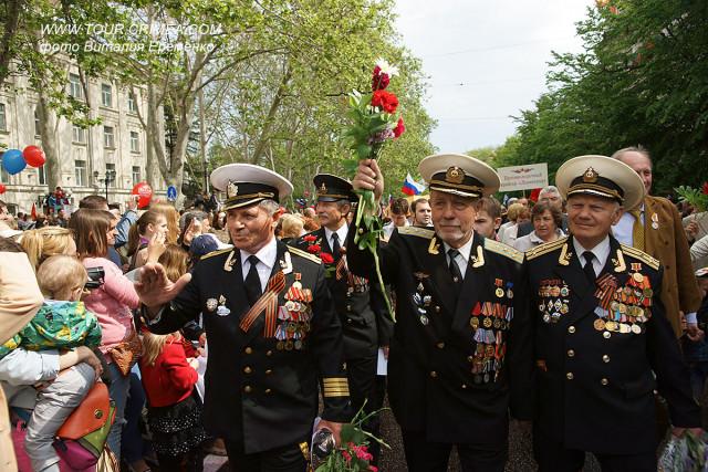 Поздравляем с 9 мая! С праздником Великой победы!
