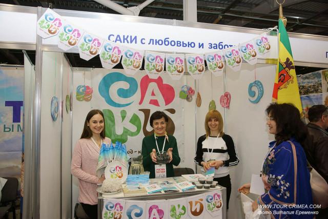 """VIII Международный туристский форум """"Открытый Крым"""""""