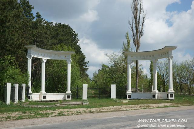 """Ротонда санатория """"Старый Крым"""" - один из символов города Старый Крым."""