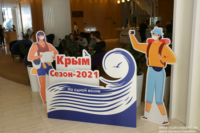 Выставка Крым. Сезон 2021. Фоторепортаж