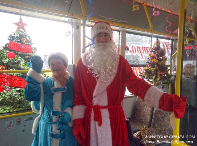 Дед Мороз  и Снегурочка в новогоднем  Крымском троллейбусе!