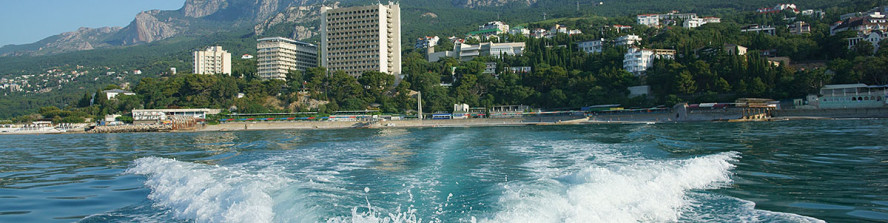 Морская прогулка с видом на гору Ай-Петри и Мисхорский парк, санаторий Ай-Петри.