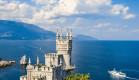 Четыре города Крыма ввели курортный сбор с туристов