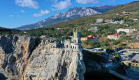 После реконструкции открыт самый легендарный туристический объект Крыма «Ласточкино гнездо»