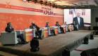 XI Всероссийский форум «Открытый Крым» состоится 15-16 апреля