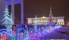 Новогодняя  и Рождественская снежная сказка в Симферополе 2019