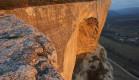 Золотой зимний закат на пещерном городе Качи-Кальон